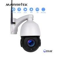 Мини Скорость купольная IP камера Камера наружная камера PTZ Беспроводной IP66 Водонепроницаемый Onvif HD 960 P Wi Fi домашней безопасности Камера Wi Fi,