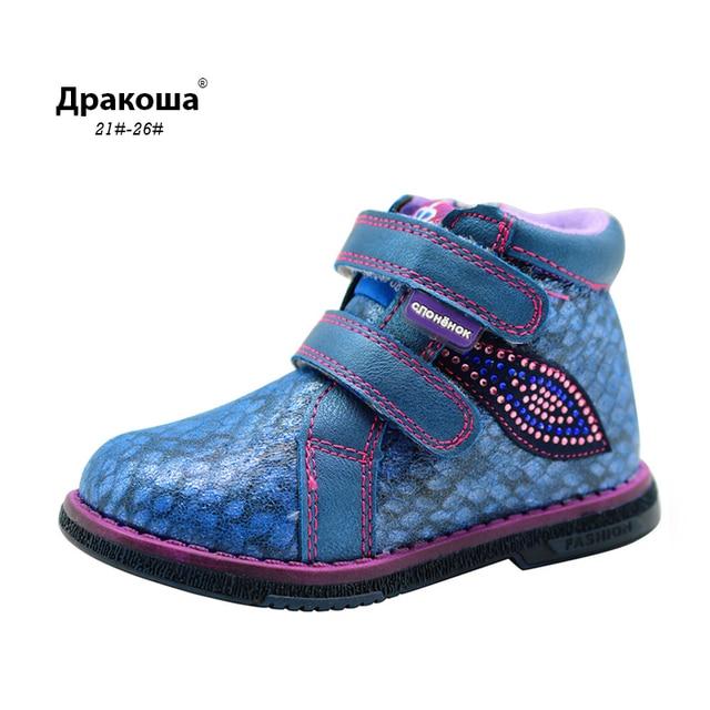 1d7973af518e CNOHEHOK autumn winter Toddlers girls boots waterproof kids boot purple  pink children shoes brand girls shoes