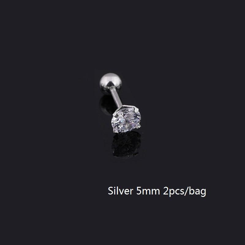 5mm Silver