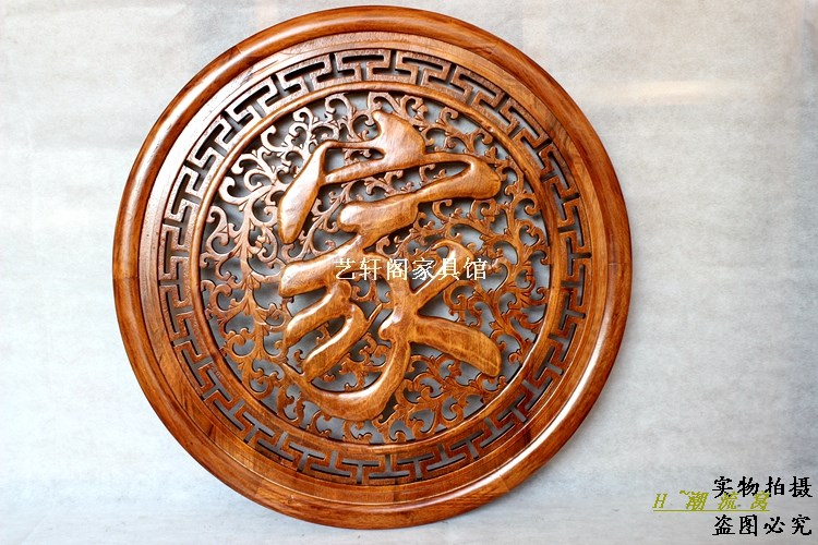 Dongyang woodcarving doors and Windows partition wall hanging Chinese antique porch camphor wood round pendant 80cm special offe dongyang woodcarving camphor wood furniture wood carved camphorwood box suitcase box antique calligraphy collection box insect d