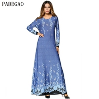 PADEGAO Light Blue Printing Maxi Dress O Neck Long Sleeves Pullover Patchwork Knitting Muslim Islamic Abaya