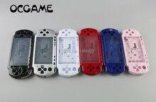OCGAME Cho PSP2000 PSP 2000 Nhiều Màu Full Vỏ Ốp Lưng Hoàn Chỉnh Vỏ Ốp Lưng Thay Thế Với Nút Bộ