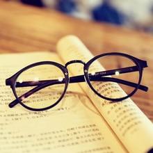 SOLO TU Fashion Retro Hot Superstar Style Round Eyeglasses Frames Alloy Beam Reading Glasses Frames Optical Eyewear Frame