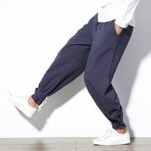 2018 Autumn Men's Harem Pants Hip-hop Elastic Waist 100% Cotton Solid Trousers Men Streetwear Vintage Baggy Casual Pants S-3XL