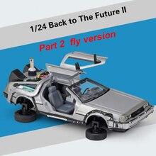 1/24 skala Metall Legierung Auto Diecast Modell Teil 1 2 3 Zeit Maschine DeLorean DMC 12 Modell Spielzeug Zurück zu die zukunft Collecection