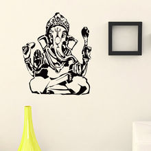 Animal Elephant Wall Decal Removable Vinyl Sticker Ganesha Hindu Indian Style Art Mural AY758