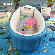 Portable Baby Bathtub Inflatable bath tub Children Tub Cushion Foot air pump warm winter keep Warm Folding Free Gift цена 2017