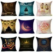 1PC Ramadan Kareem Cushion Cover Gold Moon Star Throw Pillow Cover Lantern Moon Printed Sofa Chair Eid Mubarak Pillwcase New цены