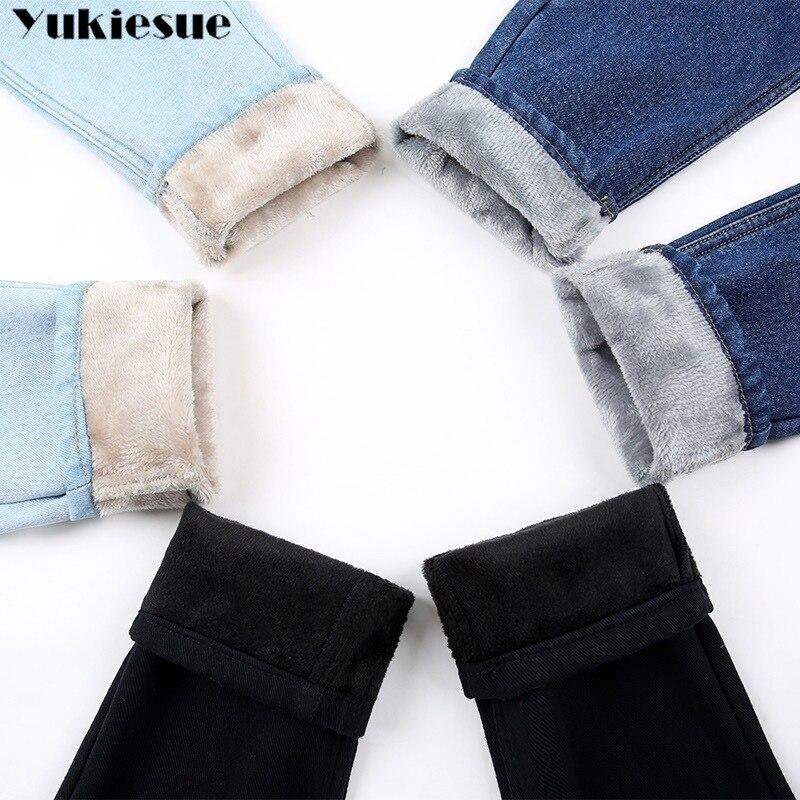 2018 New Plus Velvet Thicker Women   Jeans   Warm High Waist Trousers Cowboy Pants Loose Denim   Jeans   Pants Winter Harem Pants   Jeans