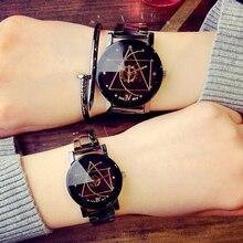 Lover Watch Simple Line Dial Gear Pointer Watch