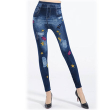 LUCKY STAR High Stretch Rivet Beading Hole Elastic Skinny Jeans Woman