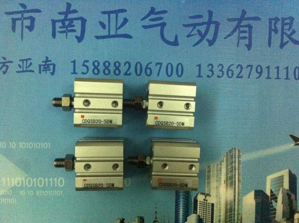 все цены на CDQSB20-5DM SMC pneumatics pneumatic cylinder Pneumatic tools Compact cylinder Pneumatic components онлайн