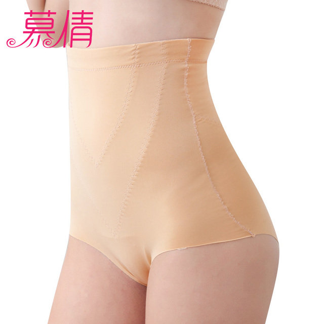 57637394cba62 muqian adbominal breathble elastic high waist shaping underwear underpants  support Maternity Pregnancy mother included L-XL-XXL