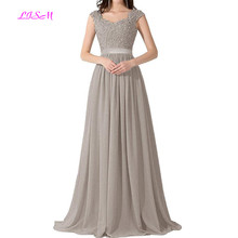 2019 Lace Appliques Chiffon Bridesmaid Dresses Ever-Pretty Bead Backless Long Formal A-Line V-Neck Cap Sleeve Party Gown