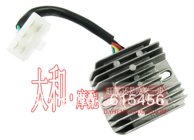 DC 5 Pin Rectifier For GY6 125/150CC Engine Scooter,ATV And Motorcycle,Free Shipping