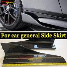 W176 Side Skirts Splitters Flaps Winglets for Mercedes Benz A-Class A180 A200 A250 A45 Side Bumper Extension Skirt Carbon fiber