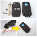 Geely MK1,MK 1,CK 1,CK1,Car remote key shell