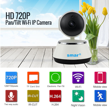 Wireless Smart Wi-Fi HD Camera with Night Vision