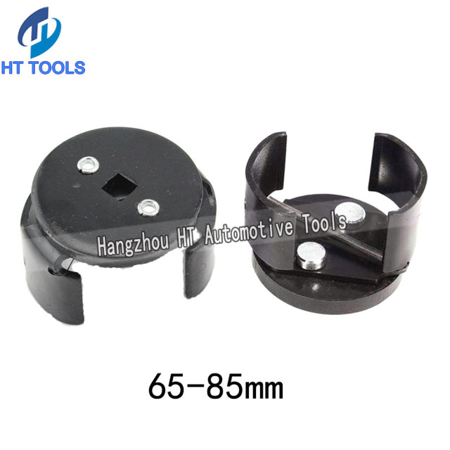 65~85mm U Type Oil Filter Removal Tool