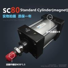 SC80 * 250-S Ücretsiz kargo Standart hava tüpleri vana 80mm bore 250mm İnme tek rod çift etkili pnömatik silindir