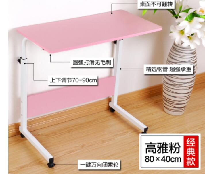80*40cm Mutil-purpose Laptop Desk Portable Movable Notebook Computer desks 120 45cm portable bedside notebook table mutil purpose rremovable computer desk lazy laptop desk children study desk with wheels