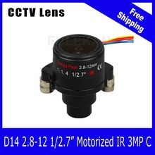 3Megapixel Motorized Varifocal HD CCTV Lens 2.8-12mm  D14 Mount With Zoom and Focus For 1080P/3MP Camera Free Shipping