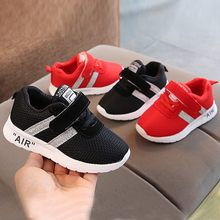 MUQGEW New Fashion Children Infant Kids Baby Girls Boys Mesh Solid Bling Sport Run Casual Shoes 2019(China)