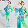 Trajes da dança Oriental mulheres dança do traje chinês antigo traje chinês dança folclórica chinesa antiga AA1009