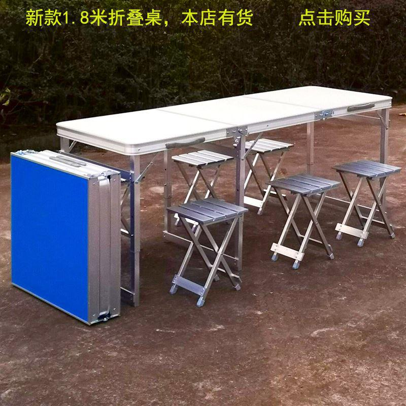 New Outdoor Folding Stool Chair Household Stool Fishing Maza Camping Barbecue Floor Stall Stool