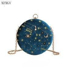 Starry sky Circular Fashion Wool Women Shoulder Bag Leather Womens Crossbody Messenger Bags Ladies Purse Female Round Handbag