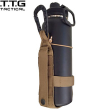 Lightweight MOLLE Hydration Water Bottle Carrier Holder Military Skeletonized Water Bottle Holder Coyote Brown/Army Green
