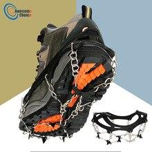 2 шт. 8-Teeth 2 размер спортивный Противоскользящий ледяной Захват Бутсы ботинок Захваты Crampon цепь шип снег для пешего туризма альпинизма