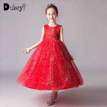 Plus Size Girls Dress Elegant Evening Prom Dress for Girls 11 12 13 14 Years Old Printed Long Frocks Princess Costume for Party
