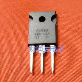The new IRGPC40F IGBT FET TO-247 spot can be directly shot Quality assurance
