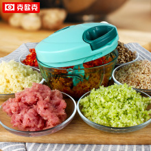 Multifunction Vegetable Chopper Cutter Processor Garlic Fruit Twist Shredder Manual Meat Grinder