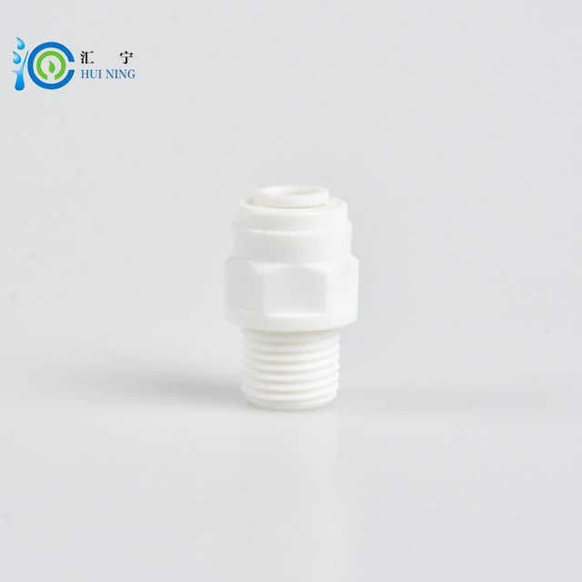 2016 New Sale Dispenser Valve Dispensador Con Grifo St019 Male Straight Adapter Quick Connector Water Filter for Purifier System