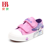 2017 Children Sneakers Jean Denim Cartoon Spring Rubber Shoes For Girls Pink Embroidery Kids Running Sport Shoes A7219