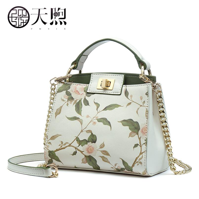 Pmsix high-quality fashion luxury brand 2018 new leather printed shoulder bag handbag mini bag lock lady counters authentic, fem pmsix 2018 new autumn