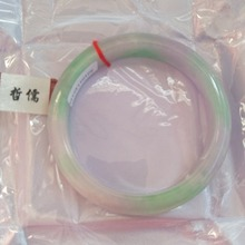 Сертификат натуральный жадеитовый браслет резной 54-60 мм трехцветный нефритовый браслет для девочки ювелирный подарок
