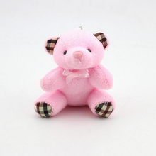 Kids Toys Stuffed Animals Fluffy Bear 8CM Popobe Teddy Bear Cute Plush Toys Bag Keychain Car Key Holder for Pendant Doll B0750