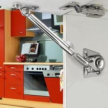2 шт./лот,, кухонный шкаф, скрытые дверные петли, дверная опора для подъемного гидравлического стержня, мебельная фурнитура