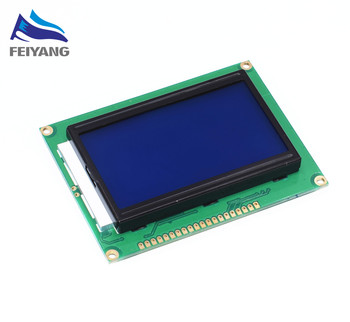5 pcs/lot LCD 12864 128*64 LCD12864 points graphique couleur bleue rétro-éclairage LCD écran bouclier 5.0 V