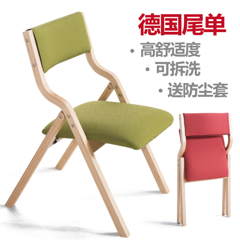 Jane Domain Folding Chairs Wood Dining Chair Fabric Fashion Study Computer  Training Session Hotel Specials In Waiting Chairs From Furniture On ...