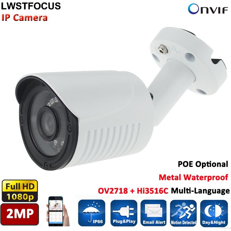 2.0 MP Megapixel 1920*1080P CCTV IP Camera ONVIF Waterproof Outdoor bullet IR Night Vision surveillance network P2P IP cam 2MP wistino cctv camera metal housing outdoor use waterproof bullet casing for ip camera hot sale white color cover case