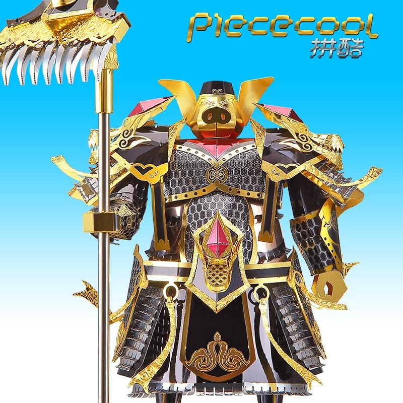 mmz modelo piececool 3d puzzle de metal 04