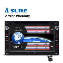 A-Sure DVD Player FM/AM 2 Din GPS for VW PASSAT B5 JETTA BORA TRANSPORTER T5 GOLF 4 SHARAN FORD GALAXY SEAT Sat Nav Navigation
