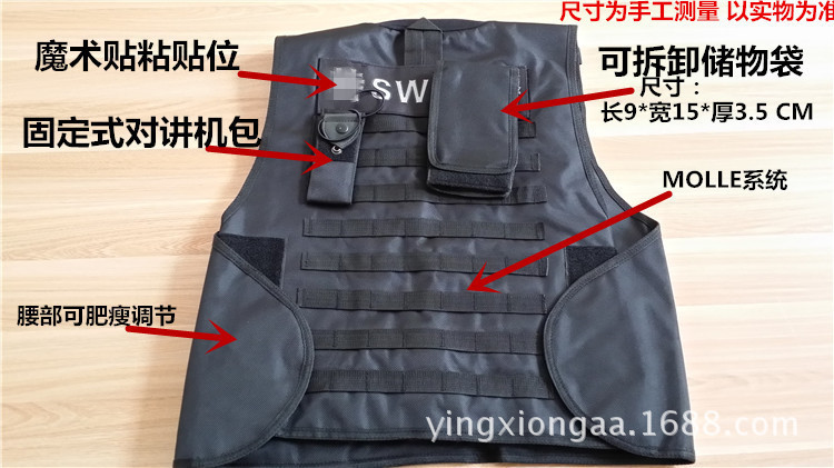 military tactical vest molle combat tactical vest multifunctional outdoor riding equipment training clothes CS field 011604 tmc transformers cqb lbv molle vest military airsoft paintball combat assault cs field protection vest free shipping