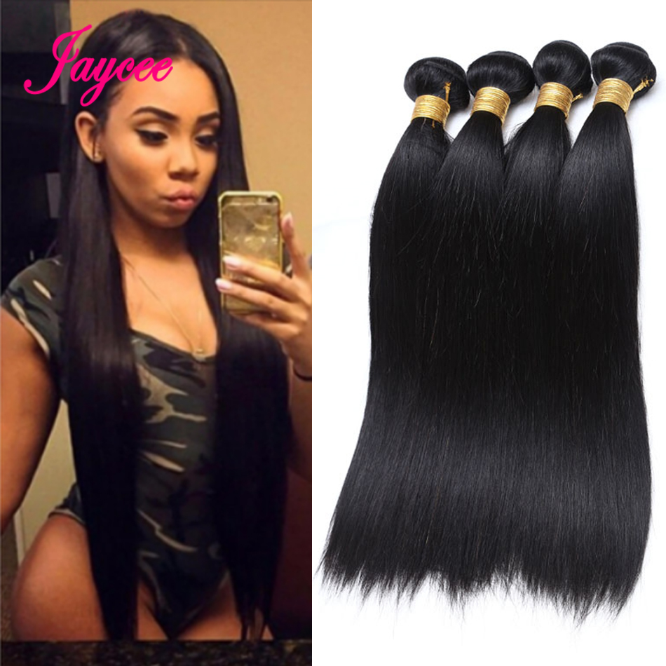Brazilian Hair Weave Bundles Tissage Bresiliens Tissage Cheveux Humain 4 Bundles Straight Hair 100% Human Hair Weave Extensions(China)