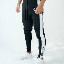 Mens Joggers Casual Pants Fitness Men Sportswear Bottoms Ski