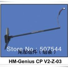 Genius cp v2 parts Tail Assembly Walkera HM-Genius CP V2-Z-03 walkera genius cp